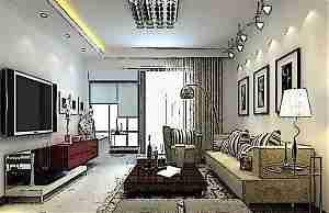 Экономия электроэнергии в доме